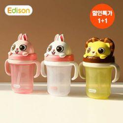 (2개구성)에디슨 프렌즈 유아 아기 흘림방지 입체 빨대컵2