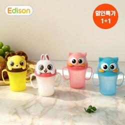 (2개구성)에디슨 프렌즈 유아 아기 흘림방지 빨대컵3