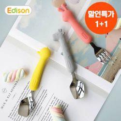 (2개구성)에디슨 유아 아기 베이비 실리콘 스푼포크