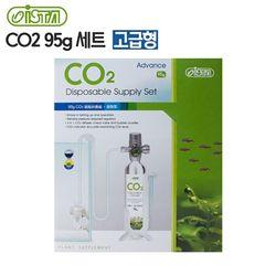 이스타 미니 고압 95g CO2 세트 고급형