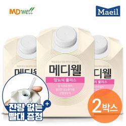 메디웰 당뇨식플러스 2박스 (200ml x 60팩) 환자식 식사대용
