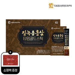 대웅생명과학 진녹용홍삼 타임골드스틱 30포 1박스
