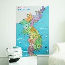 에이든 키즈 세이펜 우리나라지도 - 705음성 대한민국