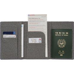 PU 멀티 여권지갑