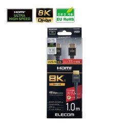 8K High Speed Hdmi 2.1 케이블 1.0m DH-HD21ES10BK
