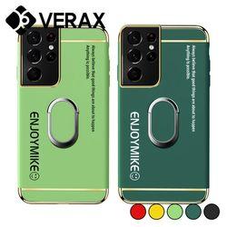 아이폰6 링 마그네틱 슬림 골드라인 하드 케이스 P635