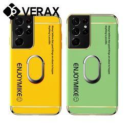 아이폰6S 링 마그네틱 슬림 하드 케이스 P635