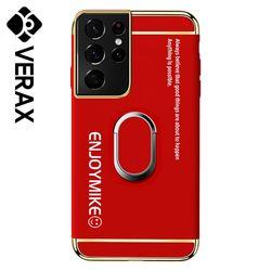 아이폰6S플러스 링 마그네틱 슬림 하드 케이스 P635