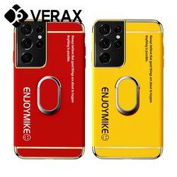 아이폰8플러스 링 마그네틱 슬림 하드 케이스 P635