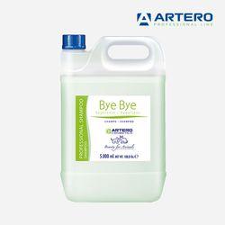 아테로 바이바이 강아지샴푸 5L 갤런 H668 세균제거
