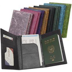한지누리 트래블러 여권케이스