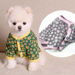 데이지가디건 강아지티셔츠 애견옷 강아지옷 애견산책옷