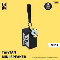 BTS TinyTAN 타이니탄 블루투스 미니 스피커 슈가SUGA