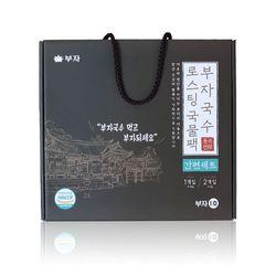 부자국수 간편세트 부자국수 300g 1봉 로스팅국물팩 15g 2봉