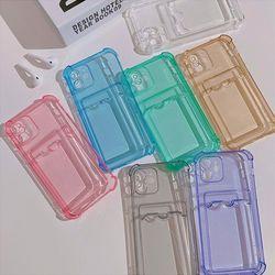 컬러 카드수납 범퍼 젤리 케이스 갤럭시 아이폰 12