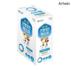4000 건영크린텍 3단 마스크 BOX(10)