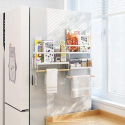 [특가] 냉장고 자석 키친타올 선반 M
