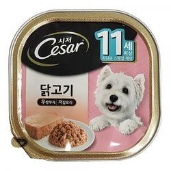 강아지간식 캔 시저 11세이상 닭고기 100g 5개 강아지밥