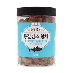 강아지간식 츄릅�y�y 동결건조 참치 100g 강아지밥