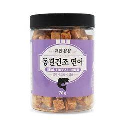 강아지간식 츄릅�y�y 동결건조 연어 70g 강아지밥