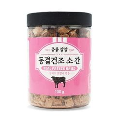 강아지간식 츄릅�y�y 동결건조 소간 100g 강아지밥