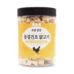 강아지간식 츄릅�y�y 동결건조 닭고기 100g 강아지밥