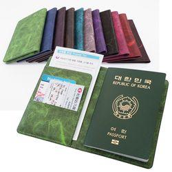 한지누리 가죽 여권케이스