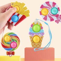 하드 간식 모양 푸쉬팝 팝잇 뽁뽁이 키링 열쇠 고리