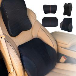 자동차 의자 허리 받침 차량용 목 베개 등받이 쿠션