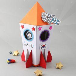 슈웅로켓트만들기(1개)우주탐험미술재료만들기세트
