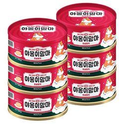 국산 고양이간식 캔 야옹이맘마 흰살참치 160g 12개