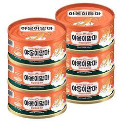 국산 고양이간식 캔 야옹이맘마 흰살참치와연어 160g 12개
