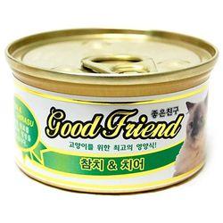 고양이간식 굿프랜드 참치 치어캔 85g 5개 고양이밥