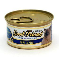 고양이간식 굿프랜드 참치 게살캔 85g 5개 고양이밥