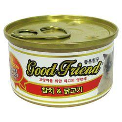 고양이간식 굿프랜드 참치 닭고기캔 85g 5개 고양이밥