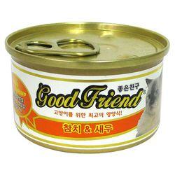 고양이간식 굿프랜드 참치 새우캔 85g 5개 고양이밥