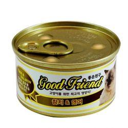 고양이간식 굿프랜드 참치 연어캔 85g 5개 고양이밥
