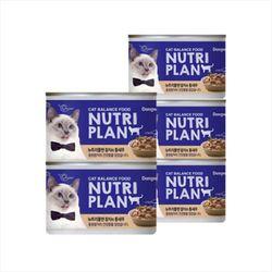 국산 고양이간식 캔 뉴트리플랜 참치와통새우 160g 5개