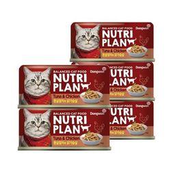 국산 고양이간식 캔 뉴트리플랜 흰살참치와 닭가슴살 160g 5개