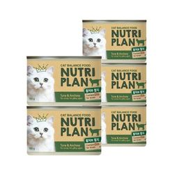 국산 고양이간식 캔 뉴트리플랜 흰살참치와 멸치 160g 5개