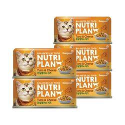 국산 고양이간식 캔 뉴트리플랜 흰살참치와 치즈 160g 5개