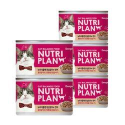 국산 고양이간식 캔 뉴트리플랜 흰살참치와 연어 160g 5개
