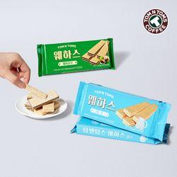 탐앤탐스 웨하스 24개입 1box (헤이즐넛맛밀크맛)