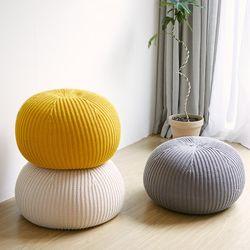 마카롱 니트푸프 스툴 의자 쇼파발받침 stool 원형 패브릭 쿠션