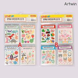 500 무독성 어린이 타투 스티커 (1판-40EA)