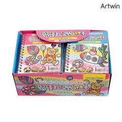 1000 꾹꾹 홀로그램 아트북 BOX(24)