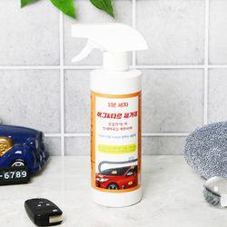 자동차 실내외 다목적 청소 세정제