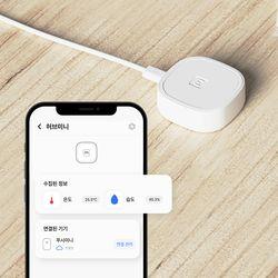 미니빅 허브미니 - IoT 스마트홈 허브 기기