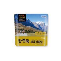 NEW핫앤쿡 제육비빔밥 1개 발열전투식량 초간편