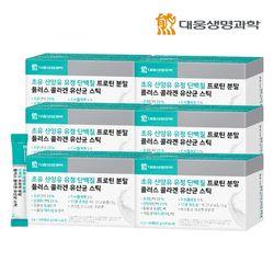 대웅생명과학 초유 산양유 유청 단백질 프로틴 스틱 6박스